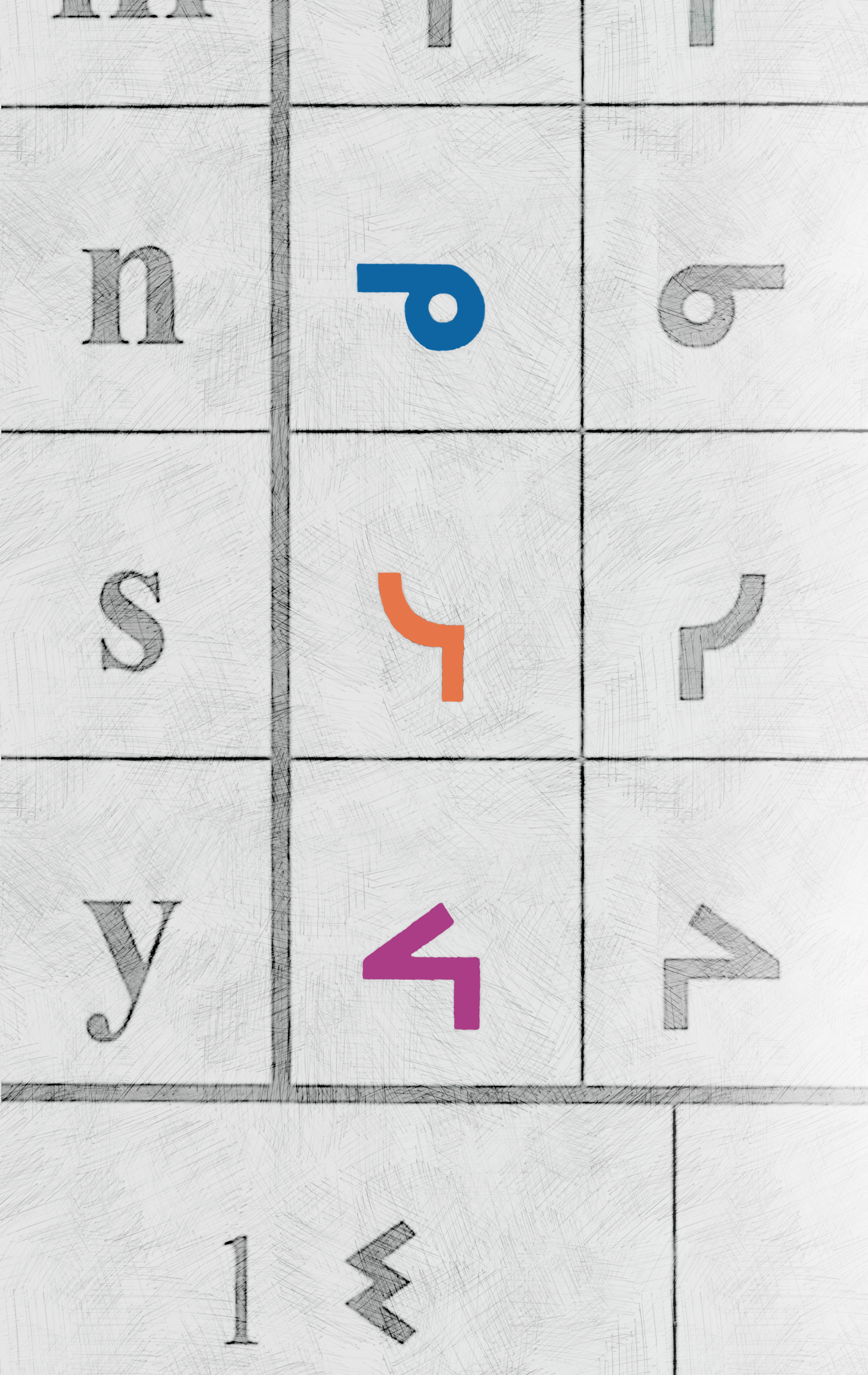 indigenous-syllabics.png